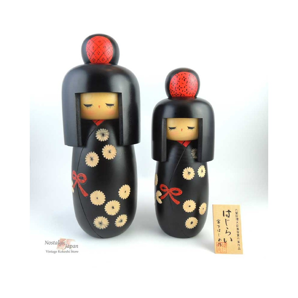 Kokeshi moderne - Lot de 2 poupées japonaises