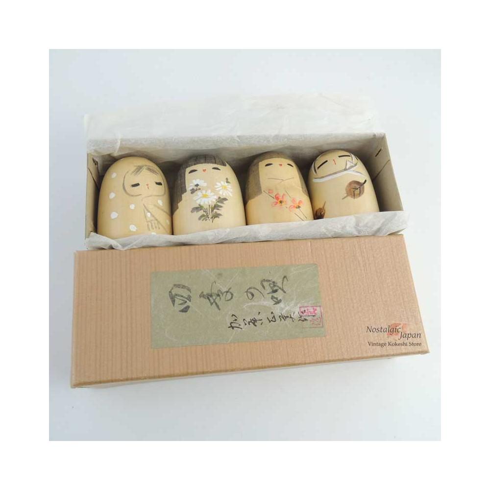 Unique Kokeshi - Set of 4 Dolls