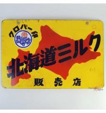Japanese vintage Enamel Sign - Hokkaido Milk