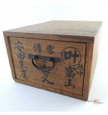 Japanese Vintage First Aid Kit Box