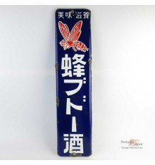 Bee Mark Wine -Japanese vintage Enamel Sign