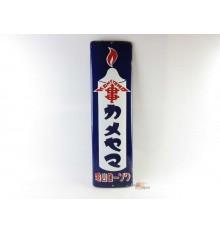 Plaque émaillée Japonaise - Kameyama