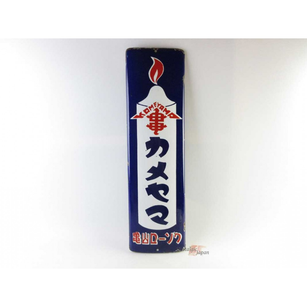 Japanese vintage Enamel Sign