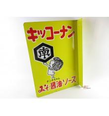 Plaque émaillée Japonaise - Kikonan Sauce