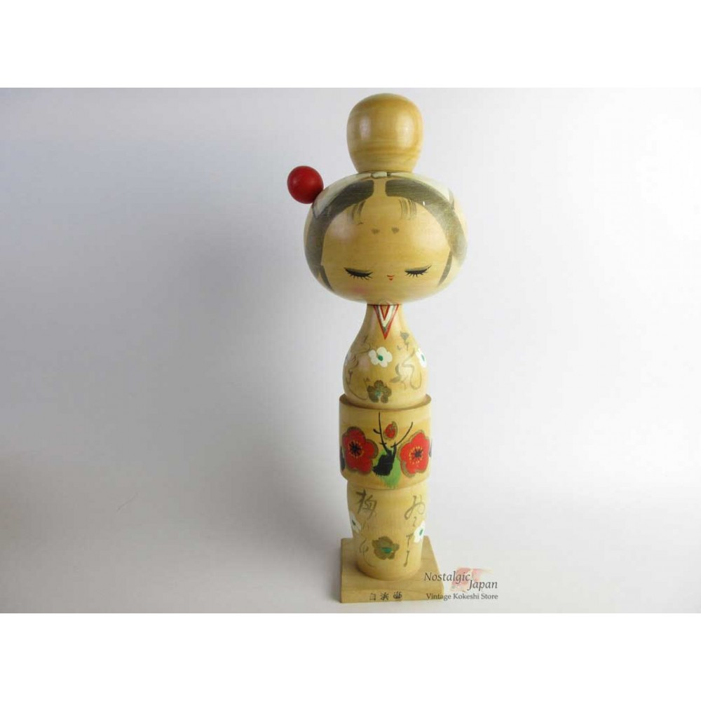 Large Kokeshi doll