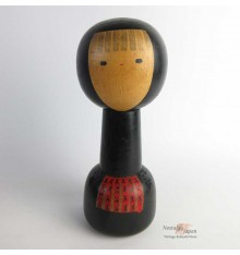 Unique Kokeshi Doll - Saburo