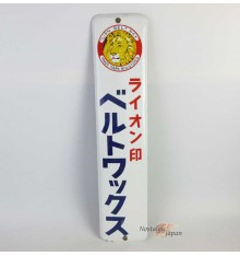 Japanese vintage Enamel Sign - Lion Belt Wax
