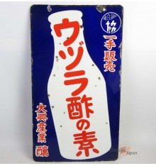 Japanese vintage Enamel Sign -Uzura Vinegar