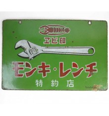 Japanese vintage Enamel Sign - Shrimp Brand Tools