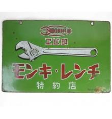 Plaque émaillée japonaise - Shrimp Brand Tools