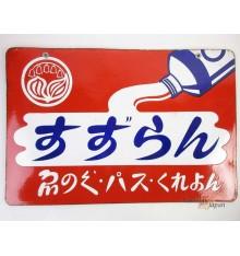 Plaque émaillée japonaise - Suzuran Mark Peint Pastel Crayon