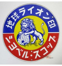 Earth Lion Mark's shovels and scoops, Japanese vintage Enamel Sign