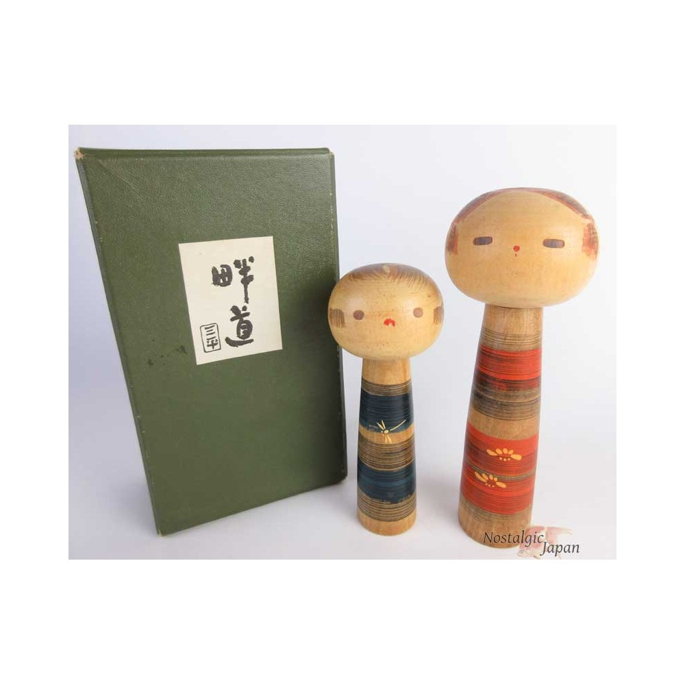 Kokeshi - Set of 2 Dolls