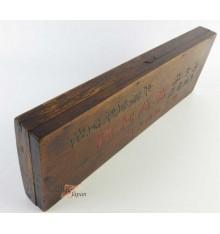 Boulier en bois vintage, Soroban japonais