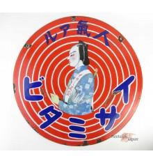 Plaque émaillée Japonaise - Isami Tabi