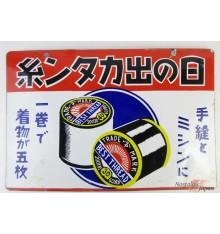 Plaque émaillée Japonaise -  Fil en coton Hinode