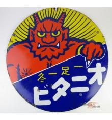 Plaque émaillée Japonaise  - Oni Tabi
