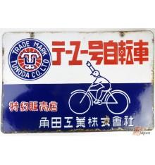 Plaque émaillée Japonaise - Vélo Teyugo