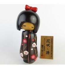 Modern Kokeshi Doll - Miyashita Hajime